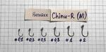 Крючки с напайкой CHINU-RING