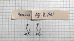 Крючки с напайкой AJI-RING