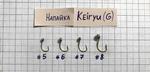 Крючки с напайкой KEIRYU-RING