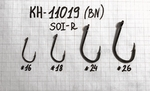 Крючок SOI-R KH-11019